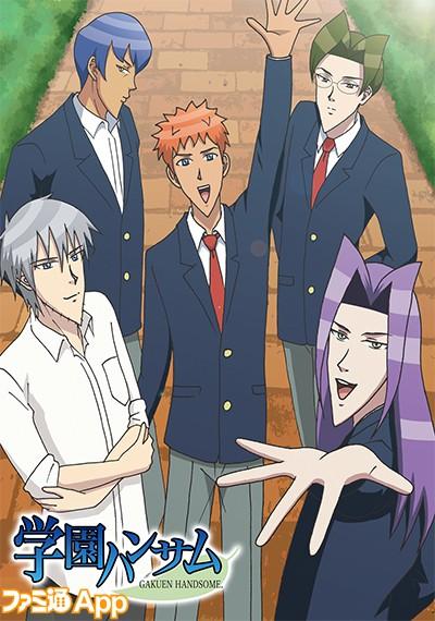 TVアニメ「学園ハンサム」DVDs