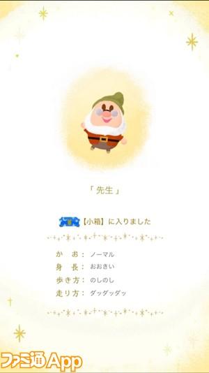 IMG_0834