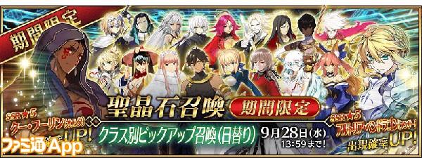 banner_100806735
