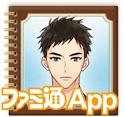 サンリオ男子_アプリ_08