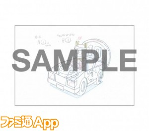 goods_item_sub_1012185_c9920