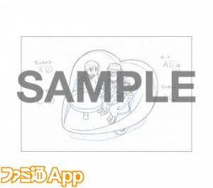 goods_item_sub_1012188_c9920