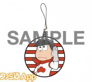 goods_item_sub_1012190_bc953