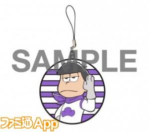goods_item_sub_1012193_bc953