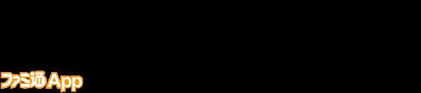 tatsunokopro_logo