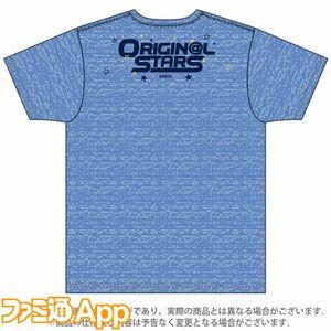 20161018_sideM_tshirts_blue2