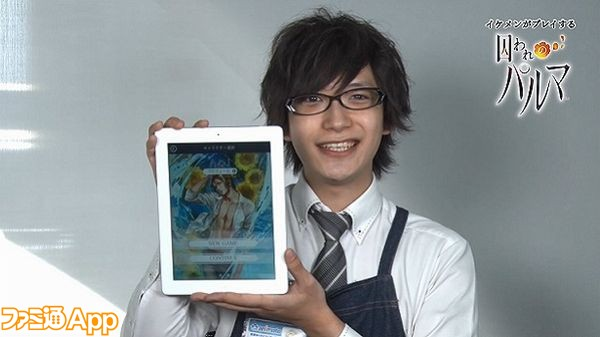 アニメイト内田さん