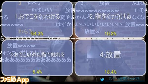 囚われのパルマ_生放送09