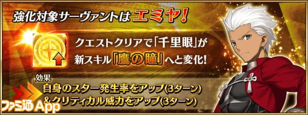 info_20161005_12_b9m5u