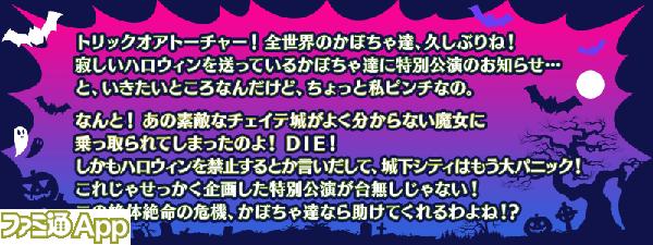 info_20161010_01_bwfgf