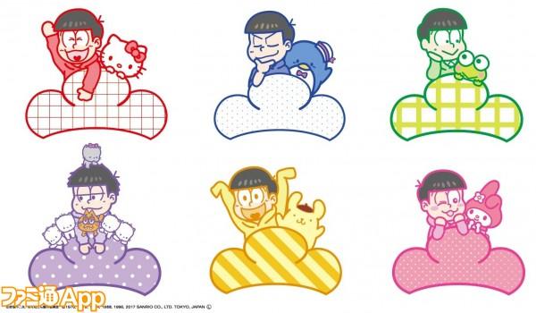 おそ松さん×サンリオキャラクター画像3