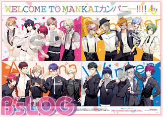 bslog01_20161108_furoku04