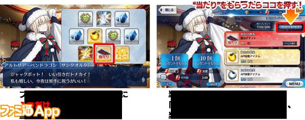 info_20161116_04_5xb3s