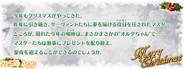 info_20161122_01_p2sc2