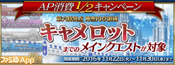 info_20161122_02_ia35h