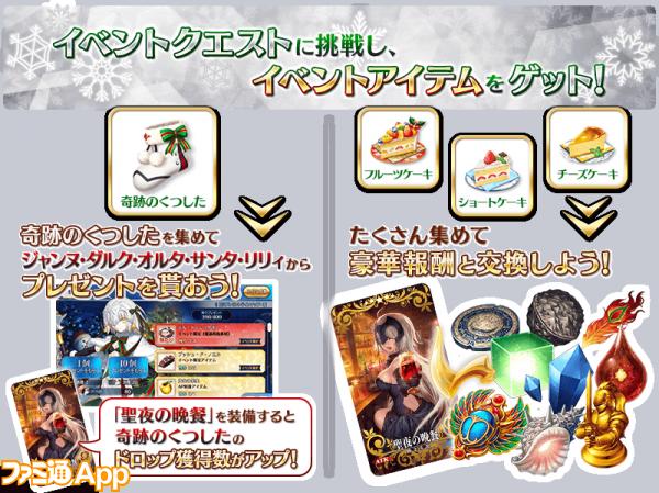 info_20161125_02_ykinu