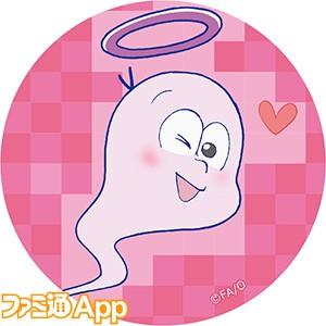 161114【おそ松さん】カンバッチ56_トド松魂