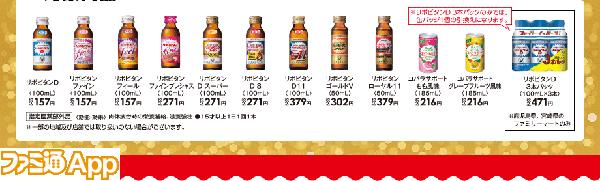 1612osomatsusan_item01 のコピー