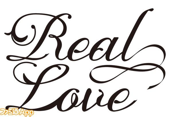 reallove_logo_ol