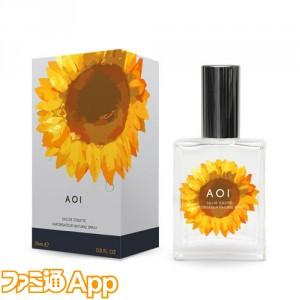 【パルマ】アオイ香水パッケージイメージ