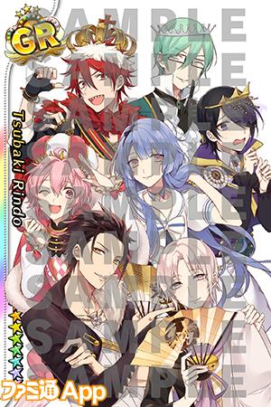 Card02_017_030 (1)_re