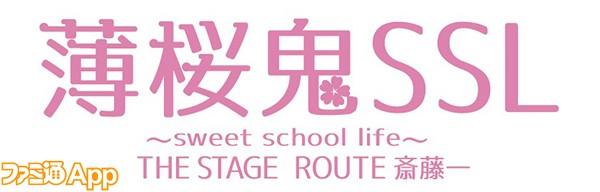 SSL_NEW_logo