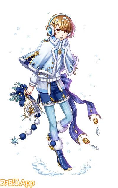 357_クリスマスペコ_立絵_月_納品 のコピー