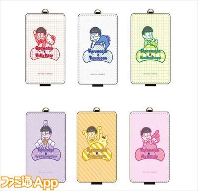 おそ松さん×サンリオICカードケース(全6種)