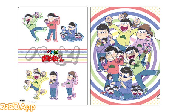 clearfile2