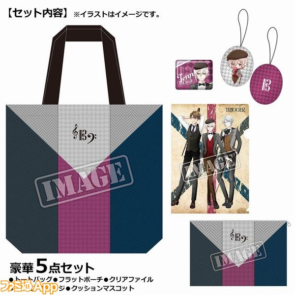 collectionbag2