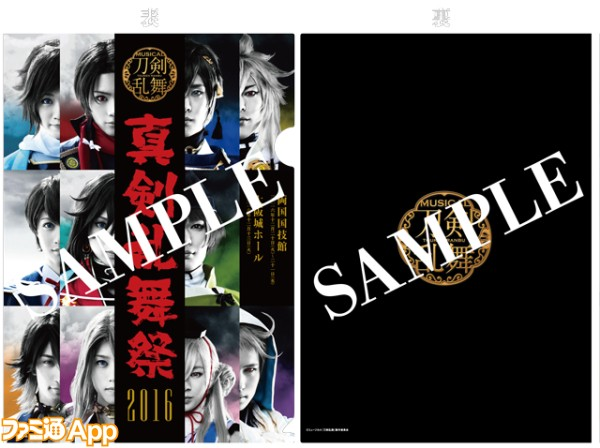 content_touken_clearfile