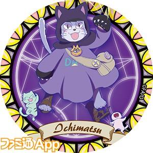161124【おそ松さん】RPG松勝利_ホログラムカンバ