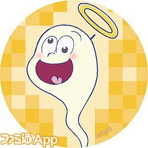 161114【おそ松さん】カンバッチ56_十四松魂