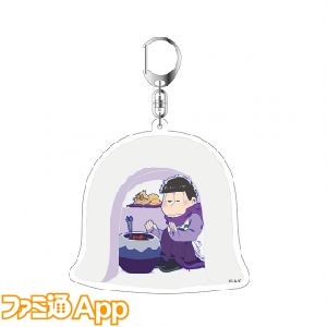 goods_item_sub_1013990_2b9e0