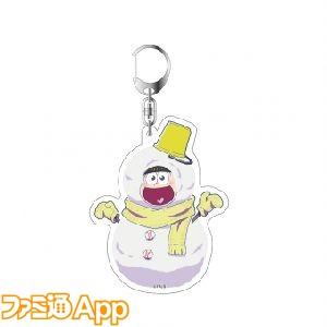 goods_item_sub_1013991_2b9e0