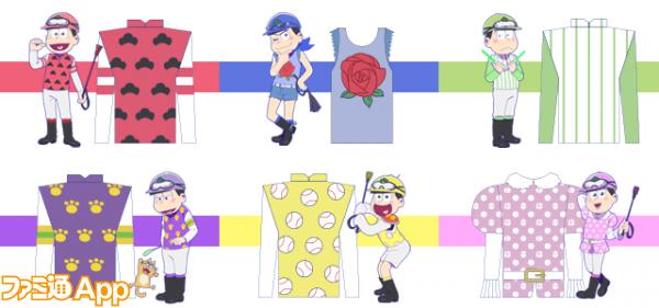 img_tokyokeiba_prize_1