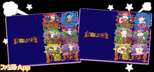 img_tokyokeiba_prize_2