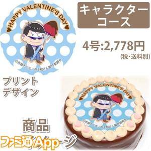 おそ松ケーキ06