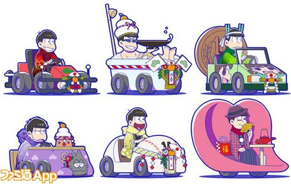 「イヤミカート~新春特別杯~」イベントビジュアル