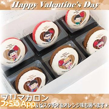 おそ松ケーキ11