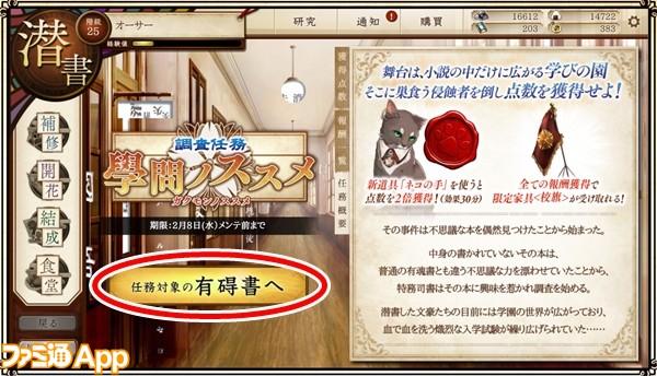 イベント画面