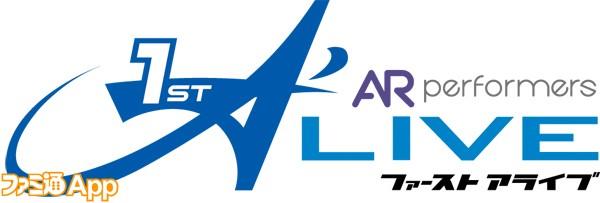 A_live_logo_Color_onWHT
