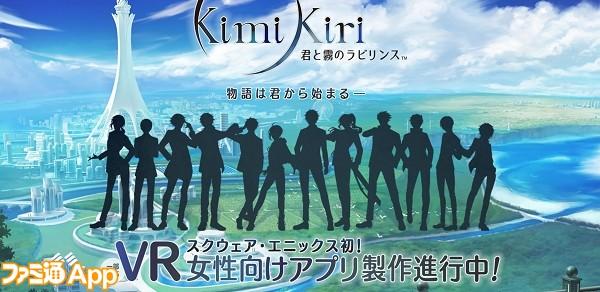 KIMI(1)