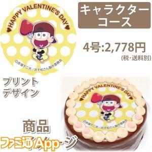 おそ松ケーキ09