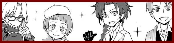 banner_top_waku
