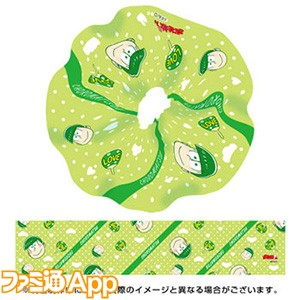 goods-00133953