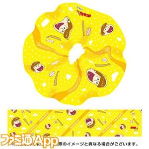 goods-00133955