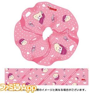 goods-00133956