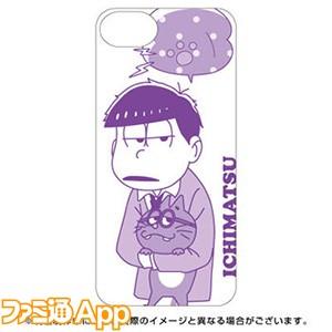 goods-00133972