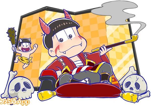 パズ松さん「鬼シリーズ」